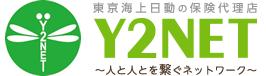 東京海上日動の保険代理店  Y2NET  ~人と人とを繋ぐネットワーク~