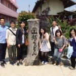 香川うどん旅行